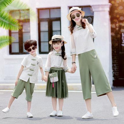 Mère père bébé famille correspondant tenues chinois Style Vintage costumes mère et fille robe Hanfu à manches longues robes Z832 - 2