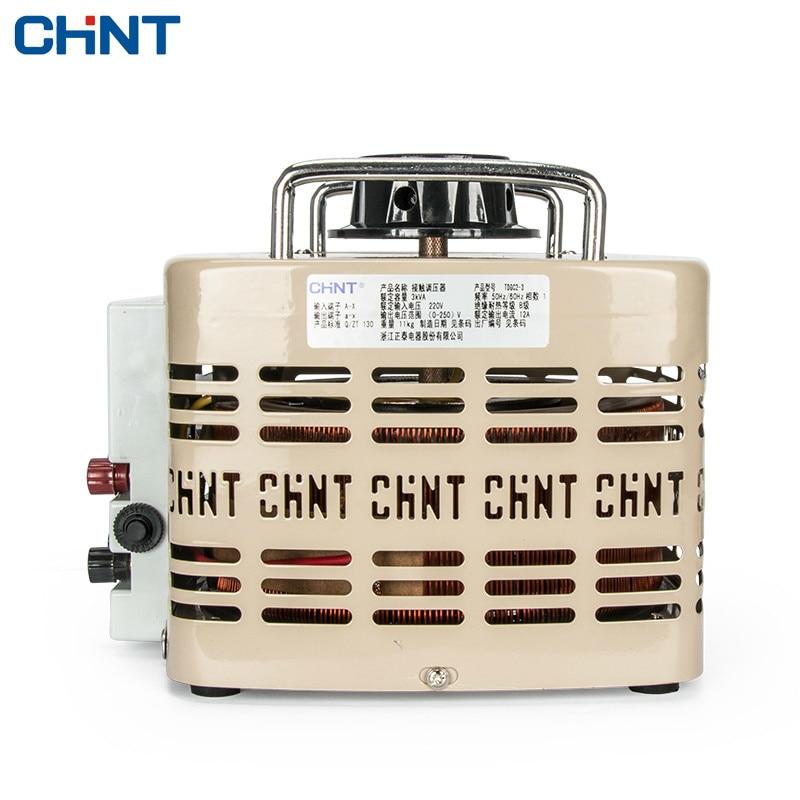 CHINT TDGC2 3kva Adjustable 0v 250v Single phase Voltage Regulator 3000w Input 220v Voltage Regulator