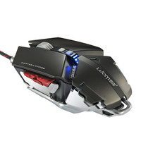LUMO Professional Adjustable Optical Mechanical Gaming Programmable USB Wired Mice Competitive Game Mouse