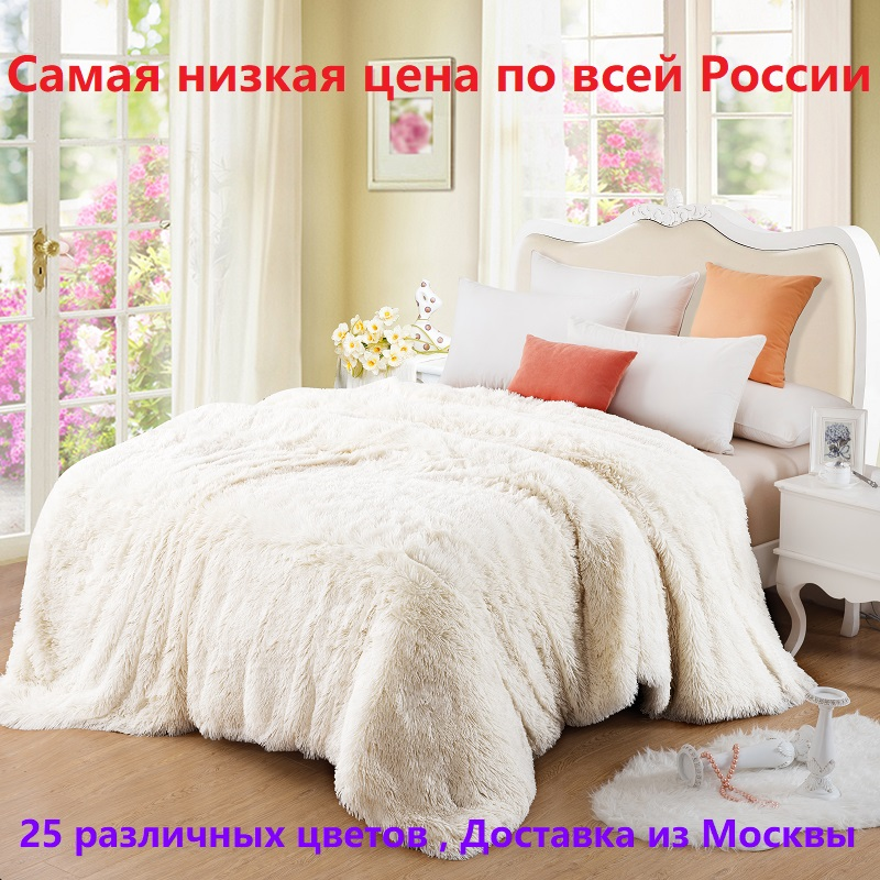 Blanket With Sleeves Knitted Plaids Pluffy Blanket On The Bed Sofa Beauty Couch Fluffy Plaid Coarse Knitted Fleece Bedsparead