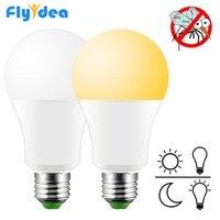 10W 15W luz del día Sensor bombilla LED para lámpara 220/110V atardecer al amanecer luz del hogar E27 pasillo inteligente bombilla de inducción iluminación de jardín al aire libre