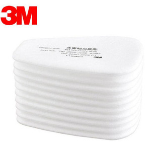 Image 5 - Lots OF 3M 5N11 Respirator Filter Paint Spraying Face Work Gas Mask Replace Fitting For 3M 6000 7000 Series Dust Mask
