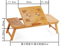 70*35cm Multipurpose Folding Loptop Desk Portable Bed learning desk with USB fan and drawer