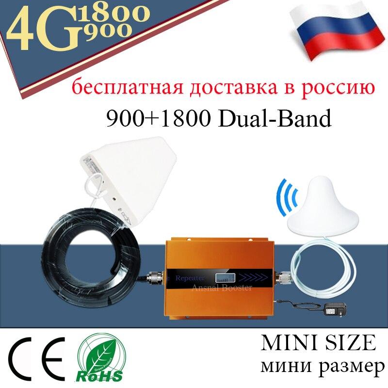 GSM 900 1800 Dual Band Repeater GSM 900 4G LTE 1800 GSM 1800mhz Mobile Signal Booster Dual Band Repetidor Celular 3G 4G Antenna
