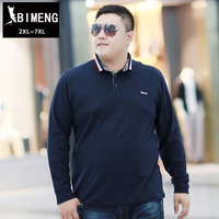 Tide Brand Code Mens Long Sleeve Shirt Fat Fat People Fat Oversized Lapel T Shirt Men