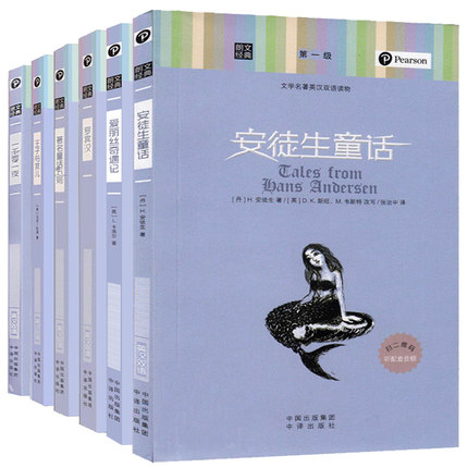6pcs Andersen's Fairy Tales / Alice's Adventures / Robin Hood / Arabian Nights In Chinese And English Bilingual Book
