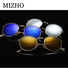 MIZHO Celebrity Tiny Unisex Retro Metal Round Sunglasses Men Polarized Brand Designer Small Face Hip Hop Mirror Glasses Women