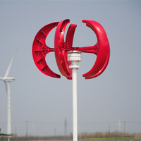 Vertical Wind Turbine come with wind solar hybrid controller, start up speed 2m/s, 12v/24v red lantern type wind generator