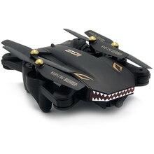 Visuo XS809S обновленную версию мини складной селфи Радиоуправляемый Дрон Wi-Fi FPV HD Камера 20 минут время полета Радиоуправляемый квадрокоптер VS E58
