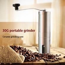 Taşınabilir Manuel Kahve Değirmeni 13.3*4.8 cm Görsel Kapasiteli Kahve RedBean Biber Mills Taşlama Araçları Amaçlı Coffeeware