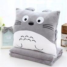 1 Set Lovely Rilakkuma Plush Cute Totoro Cat Bear Camping Doll Pillow Cushion Nap Car Sofa Bolster Wave point Blanket 3 in 1