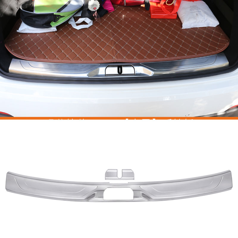 Stainless Steel Rear Trunk Threshold Door Sill Protector Plate Bumper Cover Trim For Maserati Levante 2016 2017