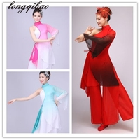 The New Ink Dance Solo Classical Dance Costume Ethnic Younger Middle Aged Fan Dance Costume TB125