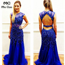 prom dress 2018 Elegant Mermaid Keyhole Backless O-Neck