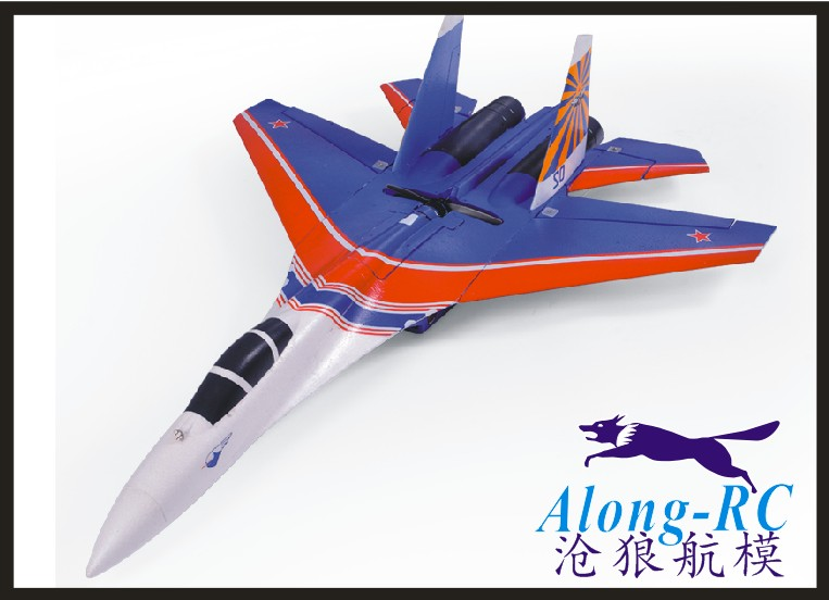 где купить EPO plane SU-27 RC airplane tail pusher RC MODEL HOBBY TOY HOT SELL RC PLANE (have kit set or PNP set ) по лучшей цене