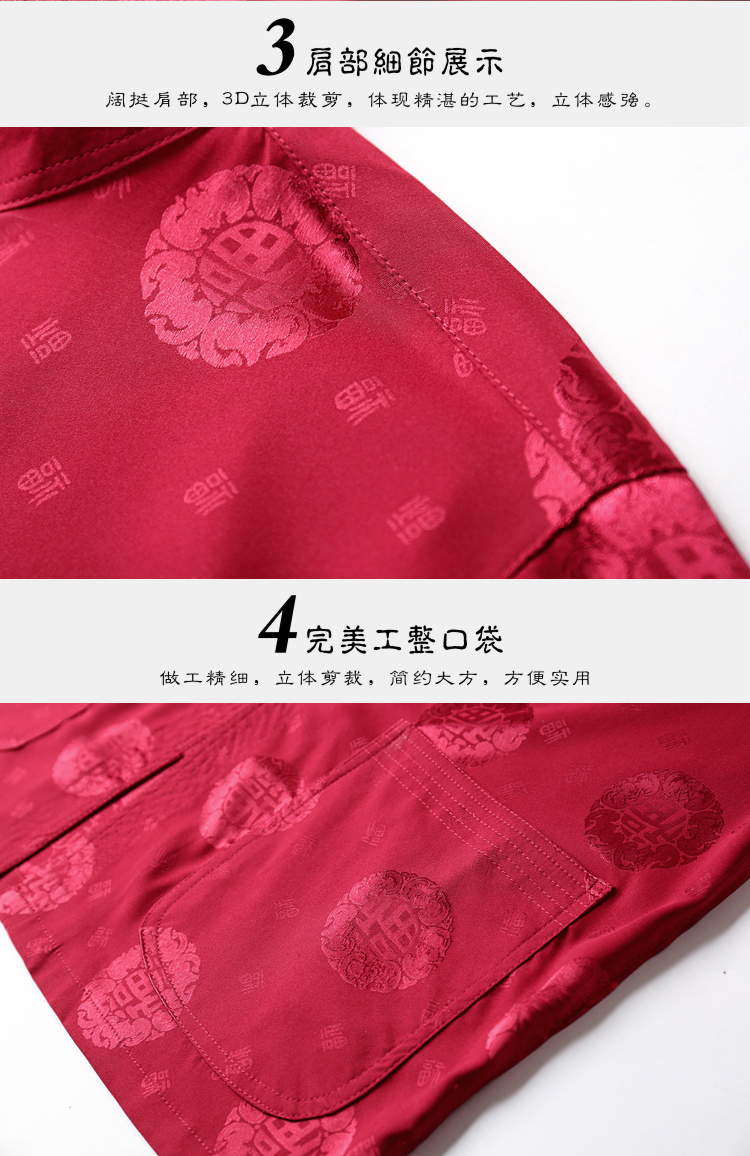WAEOLSA Men Oriental 2PCS Pant Set Mulberry Silk Top And Pant Suit Male Summer Tangzhuang Tweinset Red Beige Blue Suits (8)