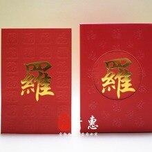 50 шт./партия маленькие красные пакеты свадебные конверты индивидуальные HongKong фамилия китайские Семейные названия персонализированные