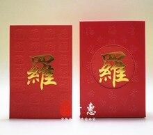 Ücretsiz kargo 50 adet/grup küçük kırmızı paketler düğün zarfları özelleştirilmiş HongKong soyadı Çin aile isimleri kişiselleştirilmiş