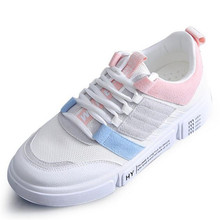 ELGEER 2018 new wild student shoes casual fashion Sneakers thick bottom movement white female sportsrunning