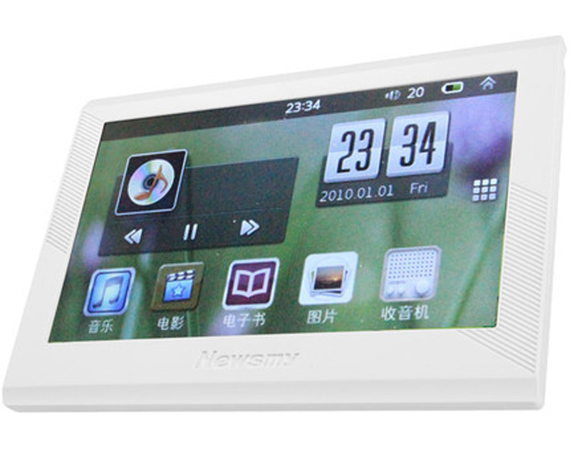 Newsmy MP4 player 4 3 inch 8GB 1080P ecoding ebook support TTS FM radio recording function
