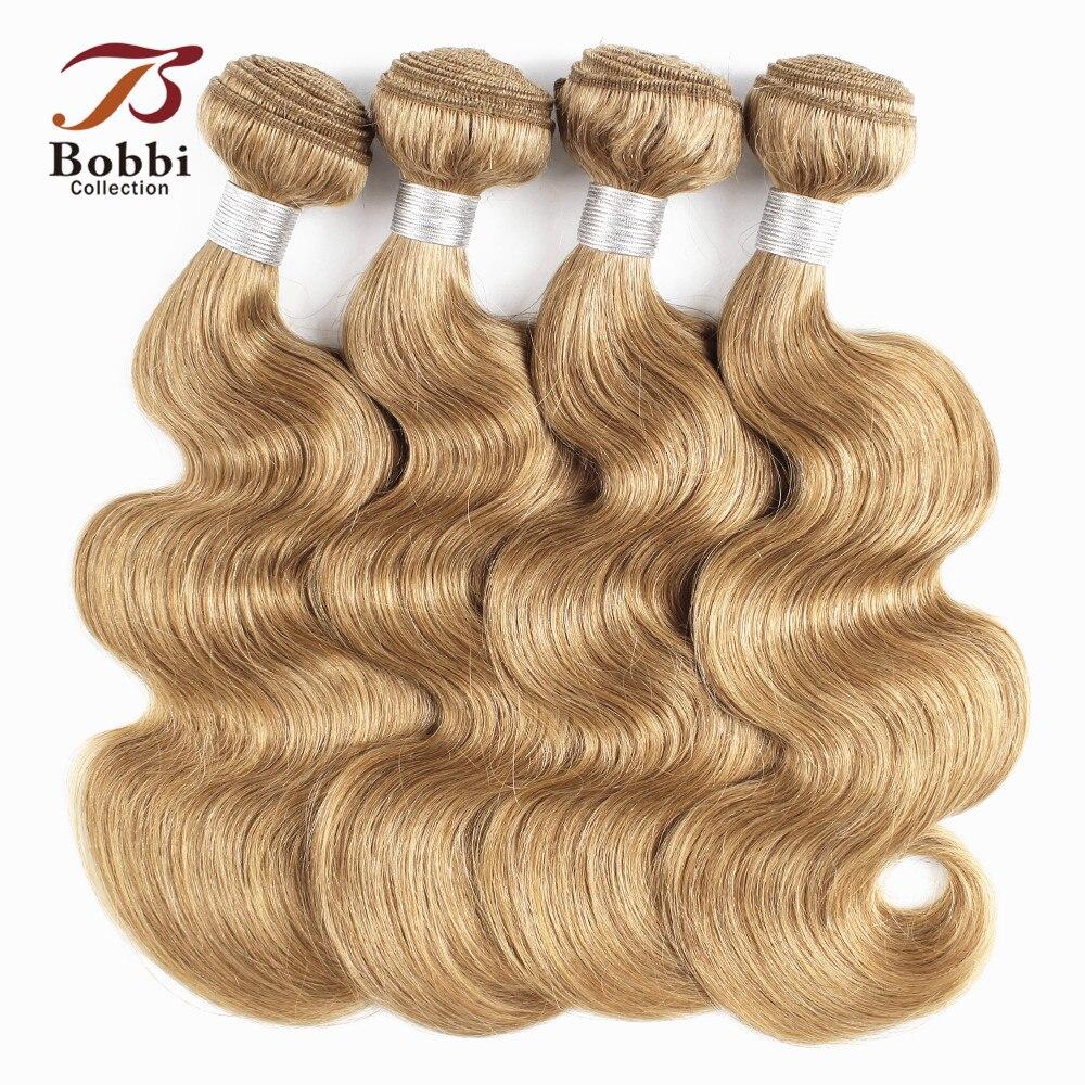 Collection Bobbi 2/3/4 paquets couleur 27 miel Blonde indien vague de corps cheveux armure faisceaux couleur Remy trame de cheveux humains 16-24 pouces