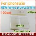 100 unids Pantalla Protector de la Película Protectora película Fábrica OEM Para el iphone 5/5S blanco freeshipping