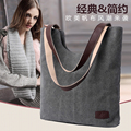Squirrel fashion canvas vintage casual classic simple common tote women vogue hipster Europe style solid shopping bag handbags
