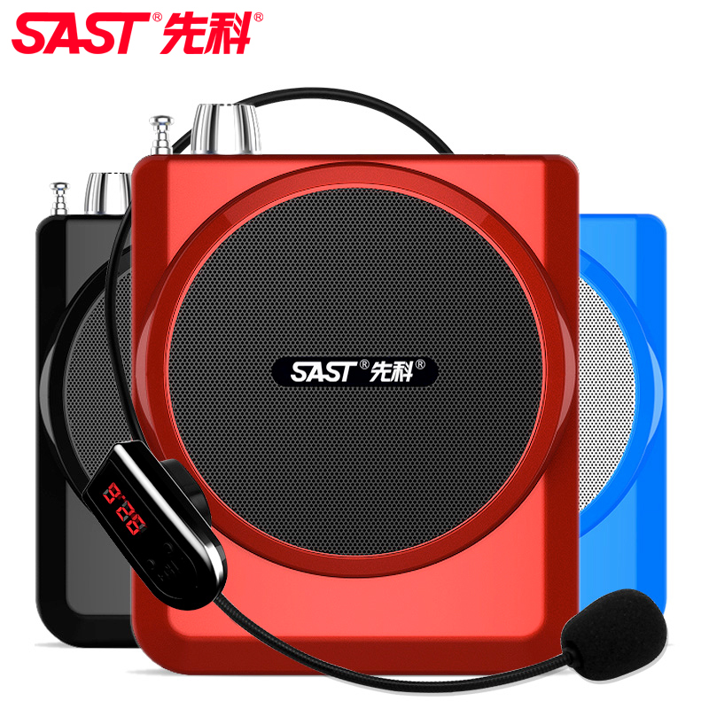 SAST 2 4G FM font b Wireless b font Portable Voice Amplifier Megaphone Booster Microphone Loudspeaker