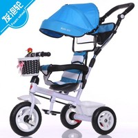 4 In 1 Baby Three Wheels Stroller For 0.5 6 Years Baby Kids Fashion Child Tricycle Bicycle Bike With Detechable Anti UV Awning