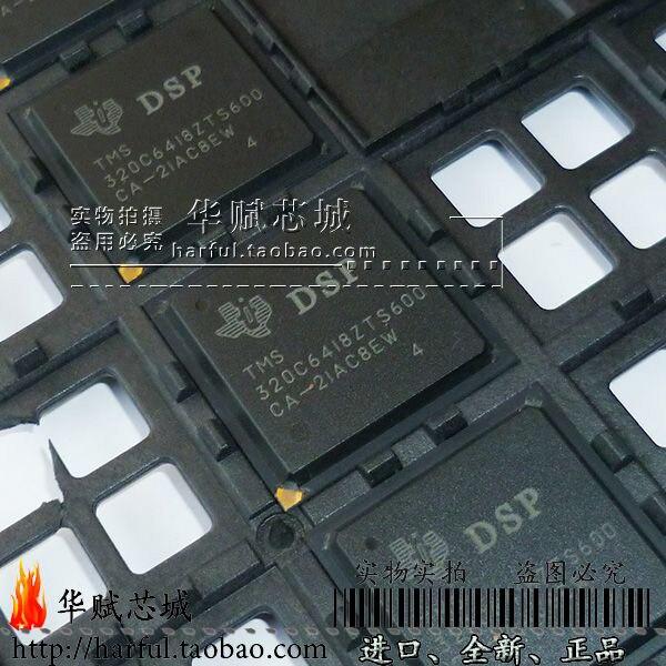 5pcs/lot TMS320C6418ZTS600 BGA new original