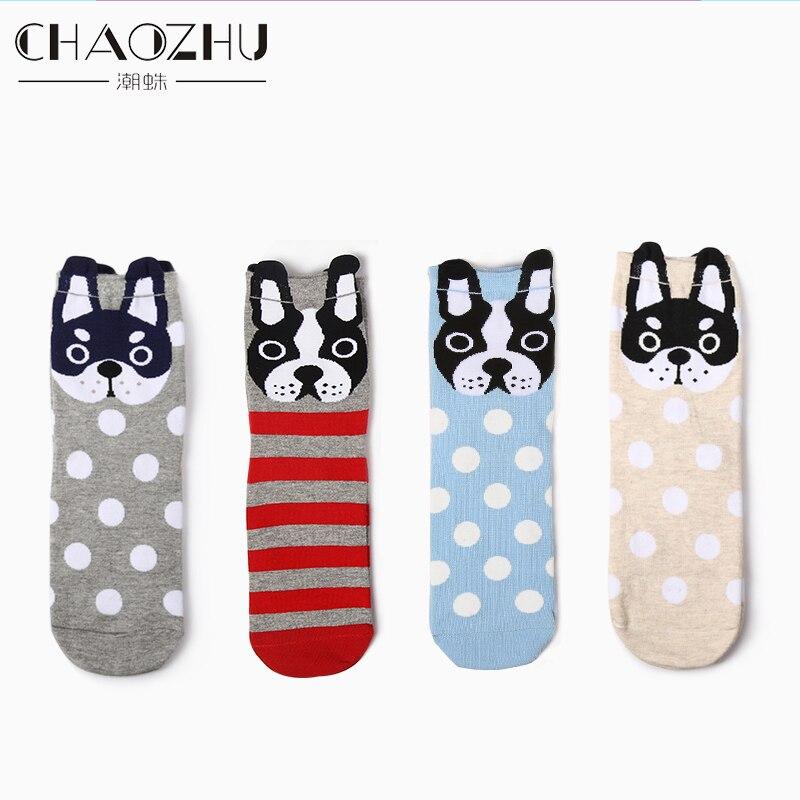 CHAOZHU Women Cute Dog Dots Socks Cartoon French Bulldog/Shiba Inu/Pug Fashion Cotton Casual Socks Winter Autumn Spring