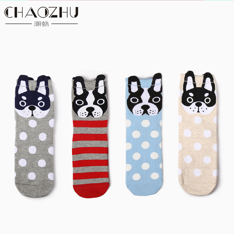 CHAOZHU Women Cute Dog Dots   Socks   Cartoon French Bulldog/Shiba Inu/Pug Fashion Cotton Casual   Socks   Winter Autumn Spring