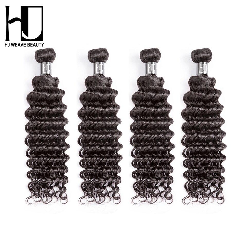 HJ WEAVE BEAUTY Brazilian Hair Weave Bundles Deep Wave 4 Bundles Lot Human Hair Bundles 7A