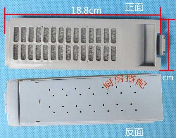 washing machine parts filter box case filter net MB5025 XQB55-803G XQB50-833G excellent washing machine filter xqb50 728e double 4380a xqs50 728a
