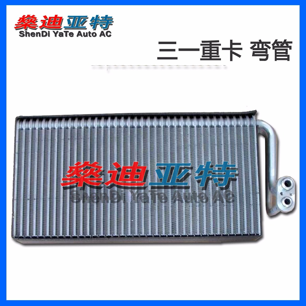 US $65 0  ShenDi YaTe Auto AC Car/Automotive Air Conditioning Evaporator  Core for Sany heavy truck excavator-in Air-conditioning Installation from