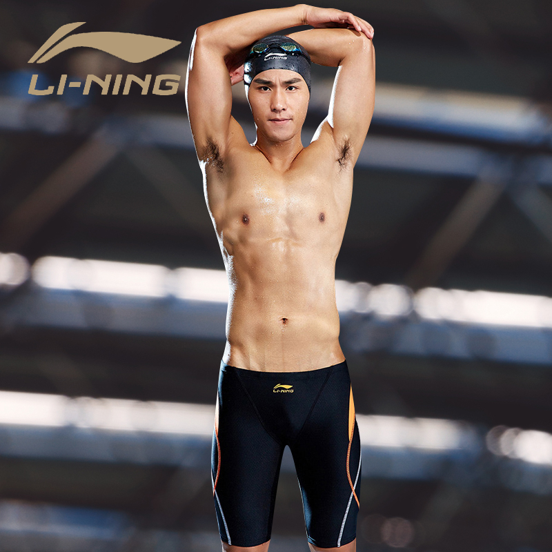 LI-NING 2018 NEW Professional Men Competitive Swim Trunks  Swimwear Men Brand Solid Jammer Swimsuit Fifth Pant Surfing