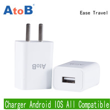 AtoB Journey Wall Charger Adapter Moveable Plug Good Cell Telephone Charger 5V1.0A Common USB Charger for iPhone Pill macbook