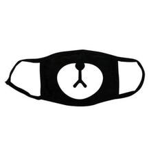 New Unisex Korean Style Kpop Black Bear Cycling Anti-Dust Cotton Mouth Mask Face Respirator HG0447BK