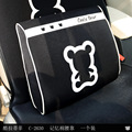 The black bear waist cushion car vehicle waist pillow cushion space memory cotton back protecting pad Memory cotton