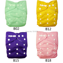 (50 pieces/lot) ALVABABY Plain Color Cloth Diaper Reusable Nappy with Microfiber Inserts