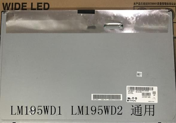 M195FGE-L20 19.5 1600*900 TFT-LCD Ekran M195FGEM195FGE-L20 19.5 1600*900 TFT-LCD Ekran M195FGE