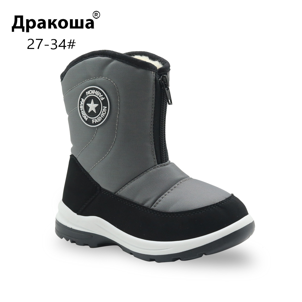 Apakowa Boys and Girls Winter Boots Unisex Little Kids Woolen Mid-Calf Boots with Front Zipper for Snow Weather Waterproof Shoes apakowa winter girls mid calf plush snow boots little princess outdoor waterproof boots with zipper toddler kid anti slip shoes