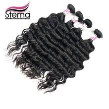 FREE SHIPPING Malaysian Virgin Hair Natural Wave 4pcs/lot Malaysian Human Hair Weave Bundles Aliexpress Hair Extensions