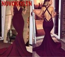 Женское вечернее платье Русалка со шлейфом Бордовое с v образным