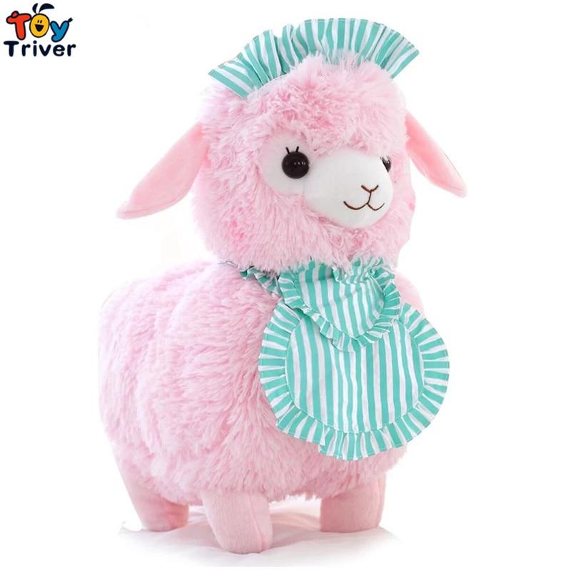 Welcome customer apron sheep Alpaca Maid Servant plush toy stuffed doll gift for baby kids children girlfriend baby present 30 32cm stuffed sheep plush doll stuffed toy for kids gift home decoration