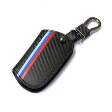 Carbon Fiber Car Key Holder Wallet Bag Case