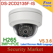 HIK DS-2CD2135F-IS 4mm H.265 Multilenguaje Impermeable 3MP IP66 Reemplazar DS-2CD2132F-I DS-2CD2035-I V5.3.6 Versión Internacional