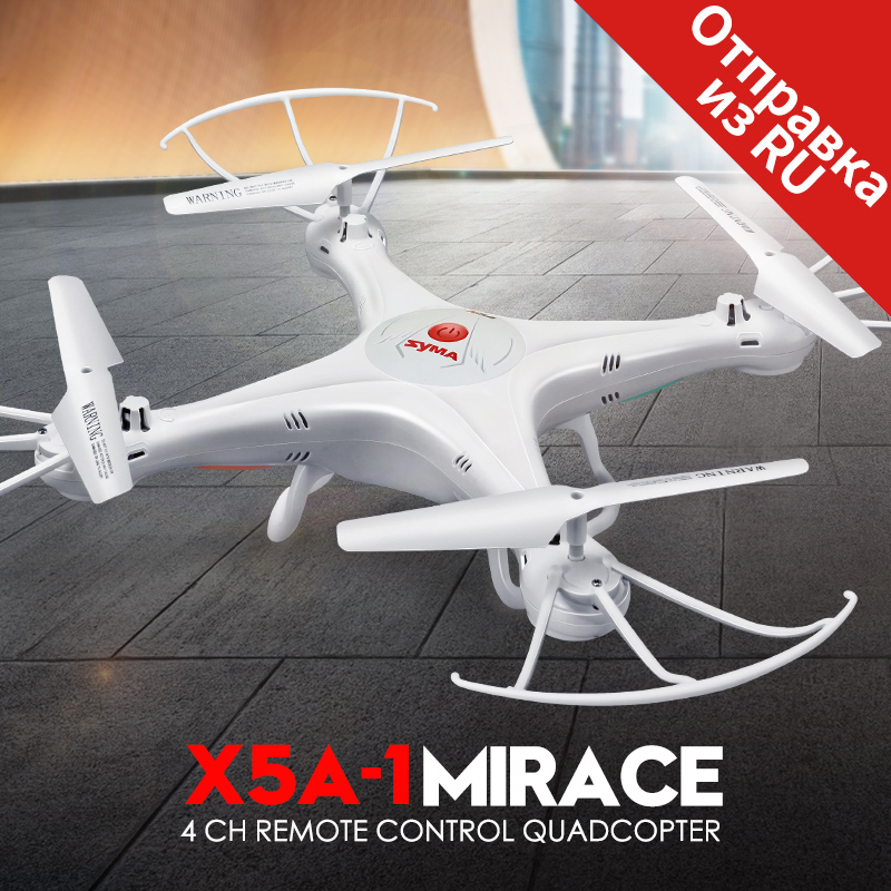 Original Syma X5A 1 Drone 2 4G 4CH RC Helicopter Quadcopter No Camera Remote Control Toy