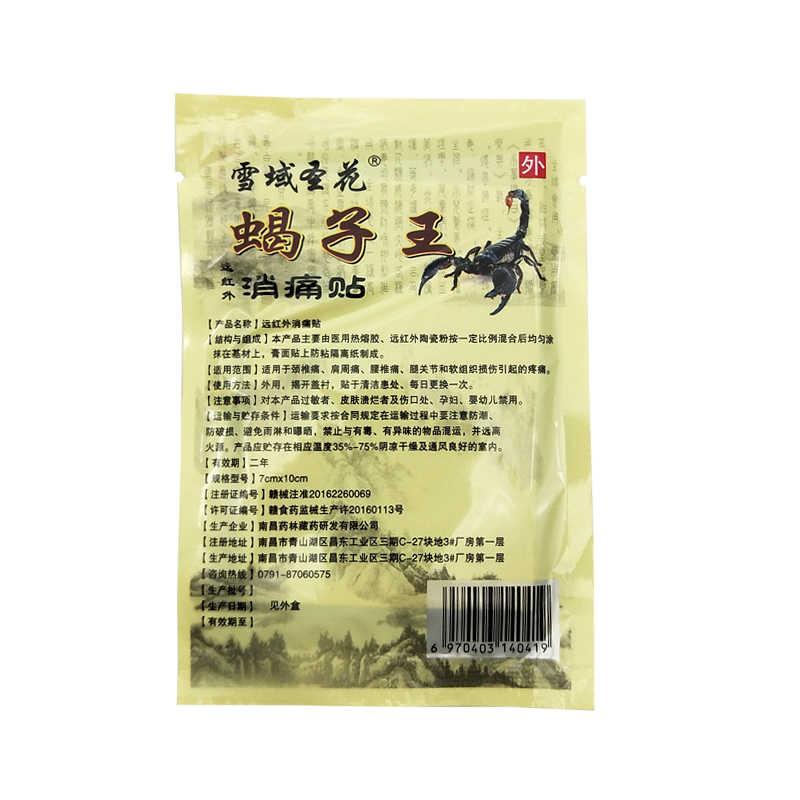 96 sztuk/12 torby zapalenie stawów ból stawów reumatyzm ramię łatka kolana/szyi/powrót ortopedyczne tynki chińskie zioło ulga w bólu naklejki