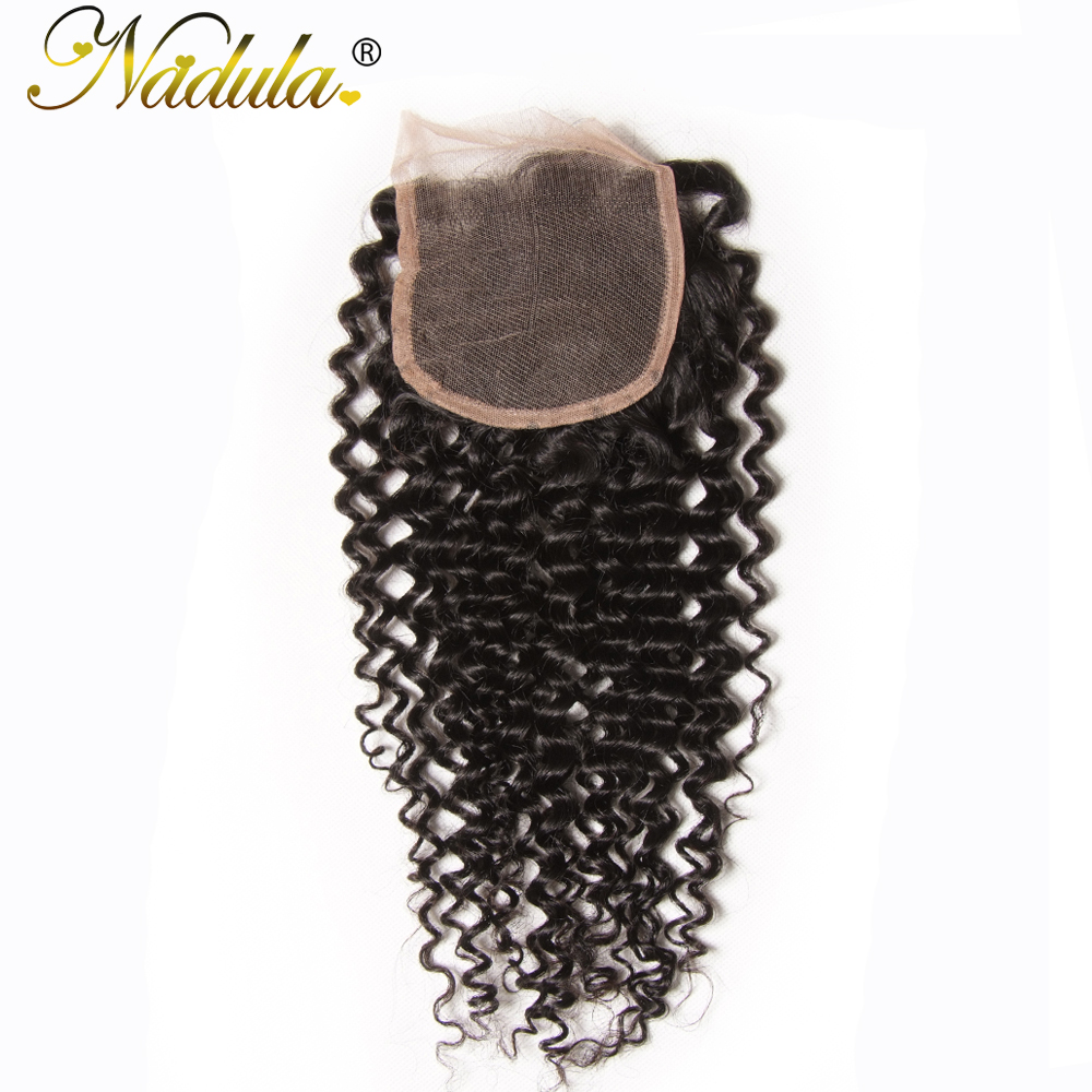 Nadula Hair 4*4 Free Part Closure Brazilian Curly Hair Weave 10-20inch Non Remy Hair Swiss Lace Closure 120% Density